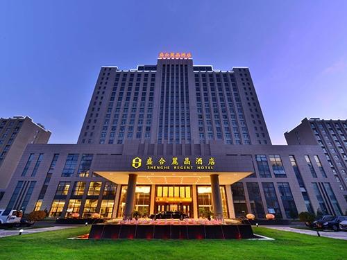长葛丽晶酒店